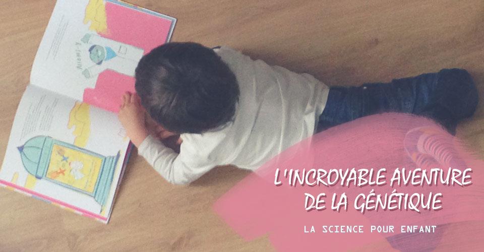 La science pour enfant