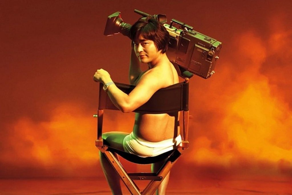 The Naked Director une des meilleures séries TV 2020